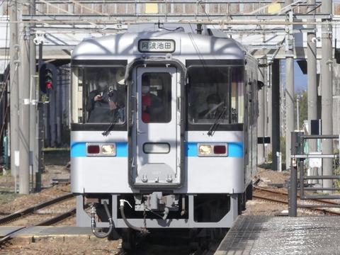 P1310852