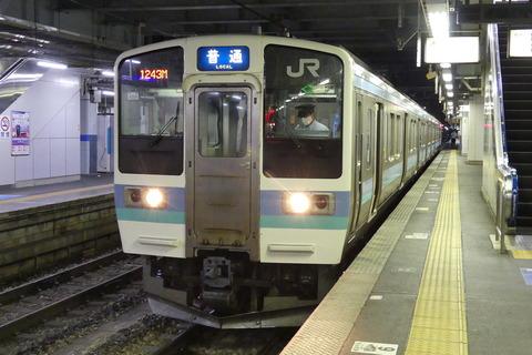 P1370259