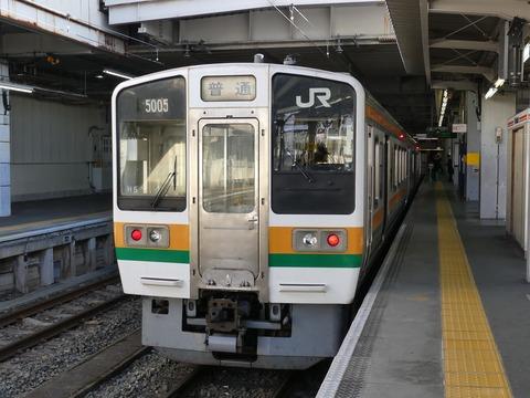 P1240646