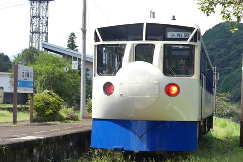 P1370608