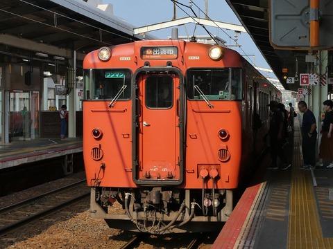 P1220458
