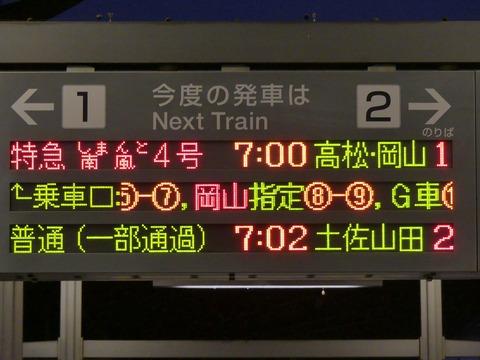 2123 シート (10)