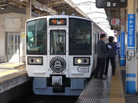 P1310128