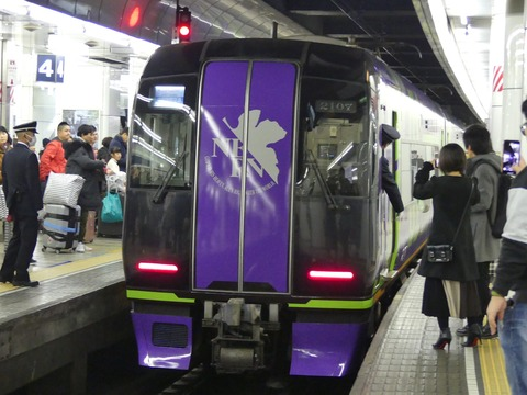 P1250025