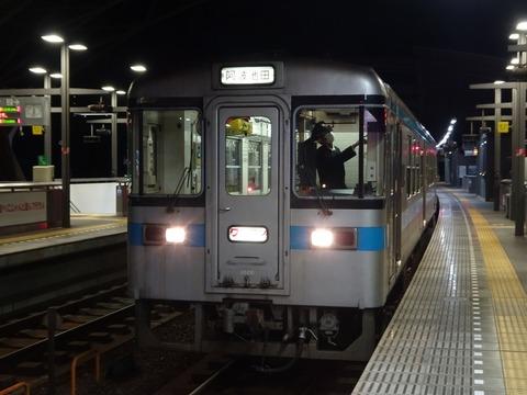 DSC05302