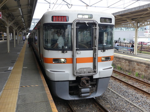 P1280234