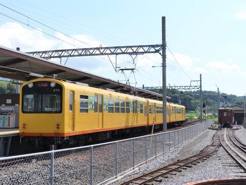 P1270700