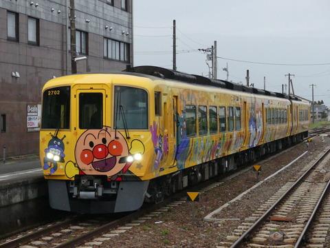 P1340160