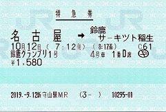 img561