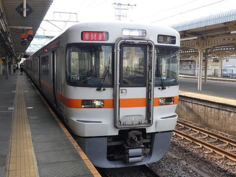 P1290400