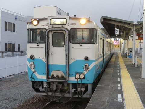 P1310796
