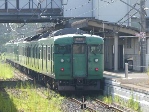 P1290262