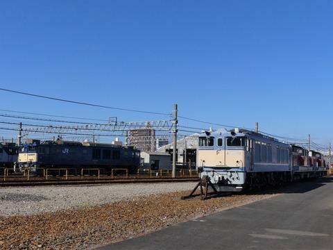P1240610