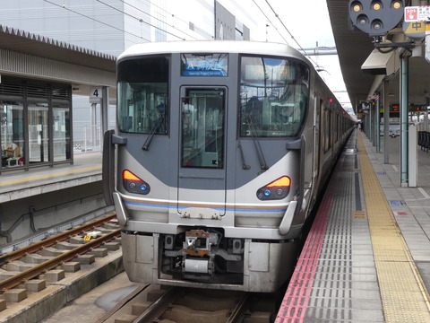 P1330725