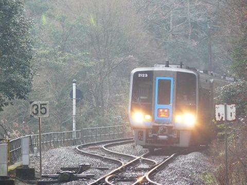 P1310628
