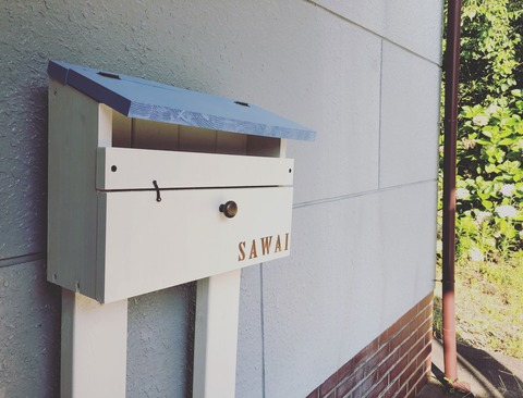 DIYで完成した郵便ポスト