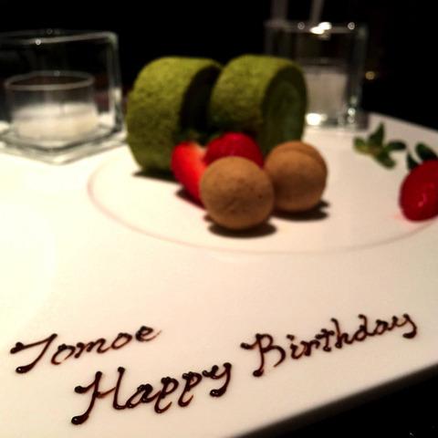 トモエ誕生日