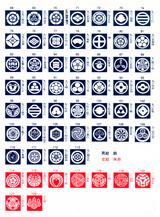 定紋表2 (都綴・本綴式・正絹西陣)