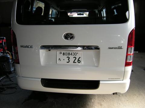 DSCN0460