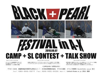 BP_Festival_2