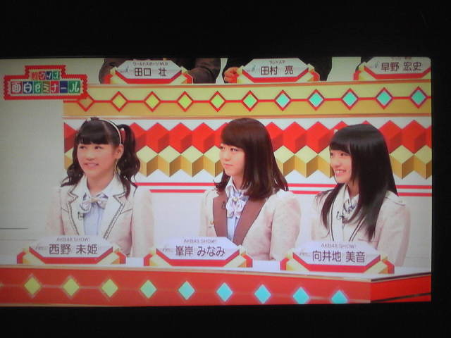 AKB48好き おやじの独り言 : AKB...
