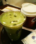KOOTS GREEN TEA 抹茶ラテ