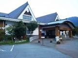 高森温泉館