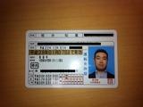 運転免許2