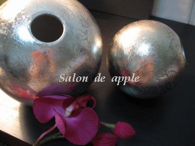ボール型のシルバー花器