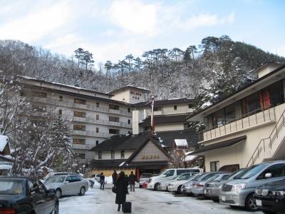 湯西川温泉旅館