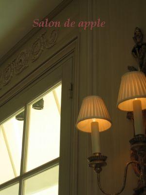 パリっぽいランプ