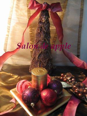 12月サロンのイメージ画像