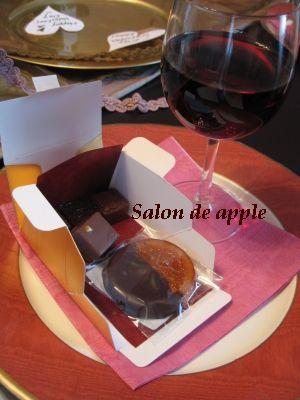 ショコラと極上のワイン!!