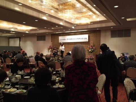 上平間第一町内会60周年記念祝賀会