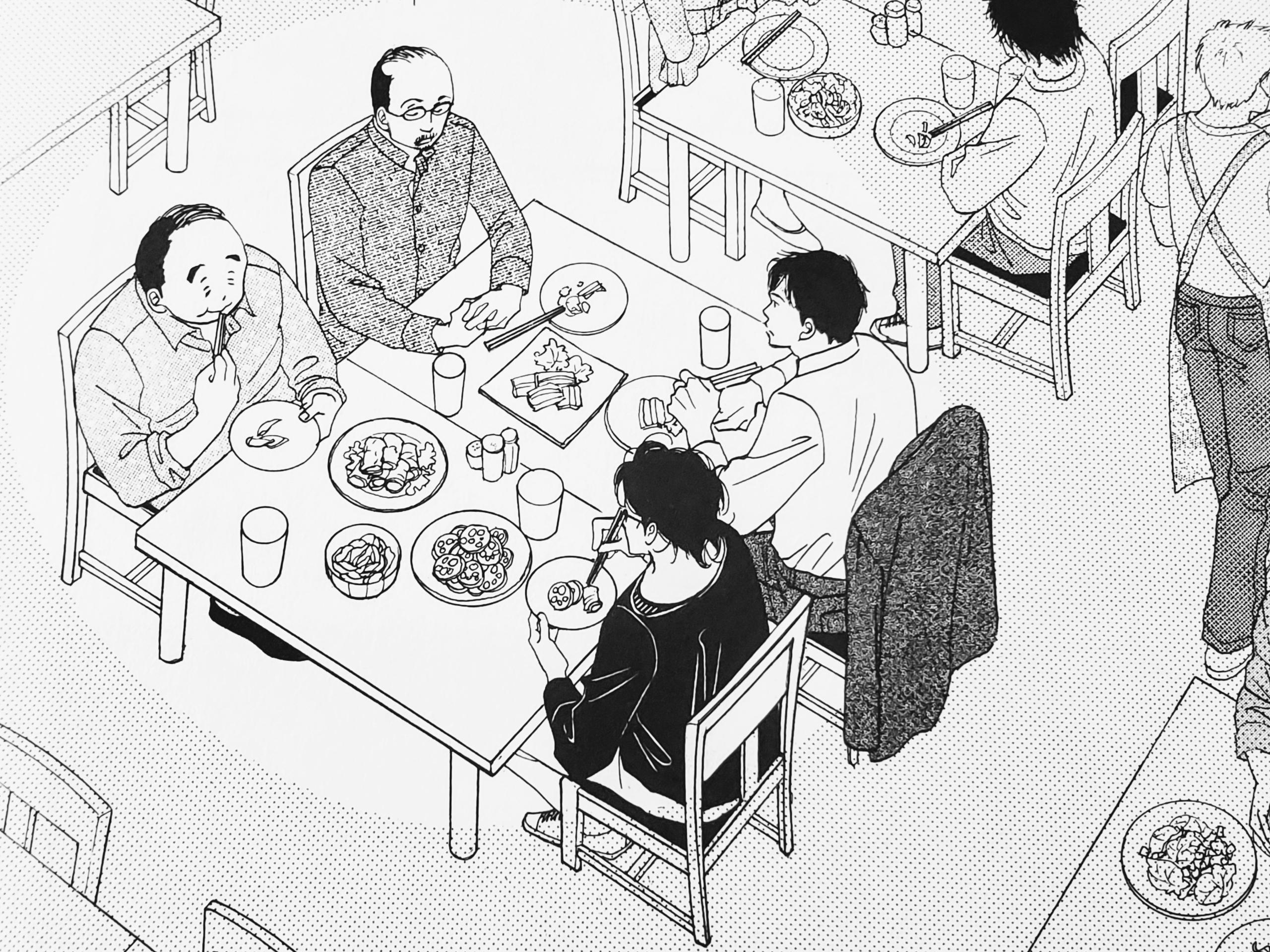 食べ た た 変わっ きのう 何 父親