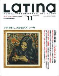 latina0911b