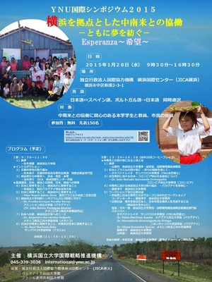 ポスター0109 (1)