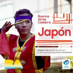 BA Celebra Japón2