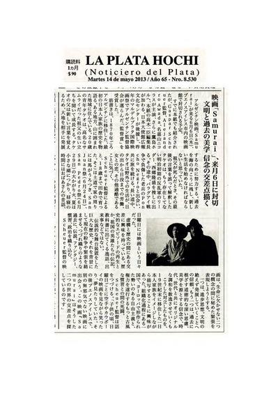 La Plata Hochi 14MAY2013 - Samurai