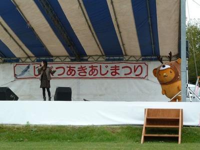 30しべつあきあじ祭15