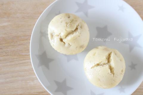 米粉のバナナ蒸しパン (3)N