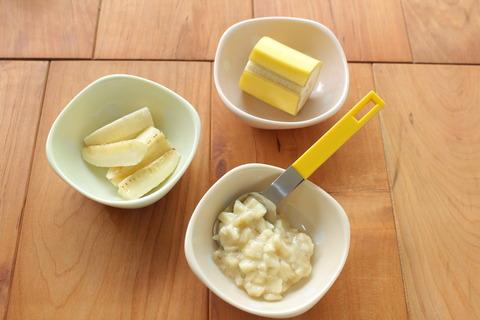 離乳食 バナナの切り方 (3)