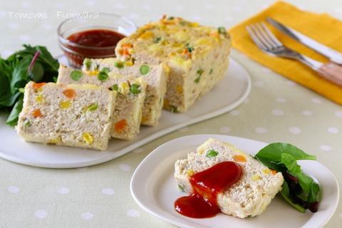 おからのチーズミートローフ (5)n