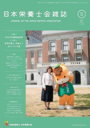 magazine_60-5hm