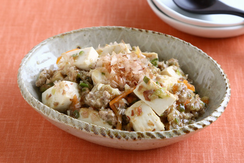 だし香る給食の麻婆豆腐 (1)