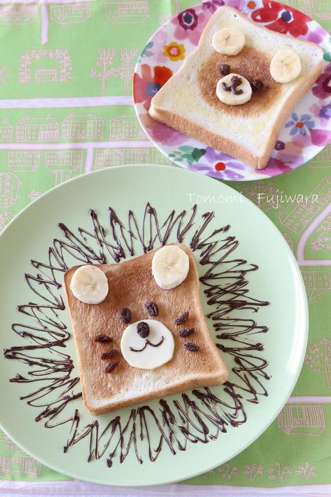 お絵かき食パン (3)N