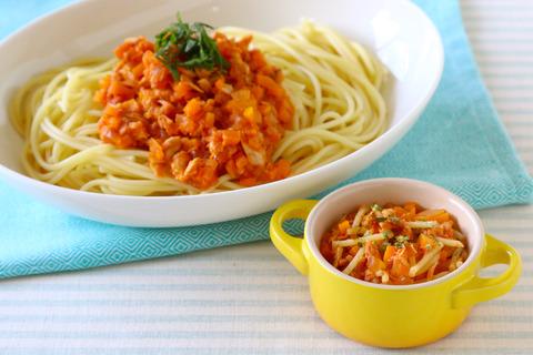 【離乳食】ツナとトマトのバター醤油パスタ (4)