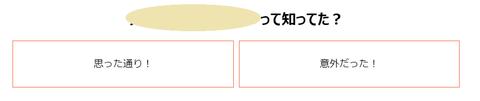 スクリーンショット 2019-11-01 01.24.52