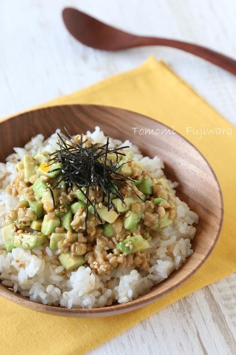 アボカド納豆丼 (6)n