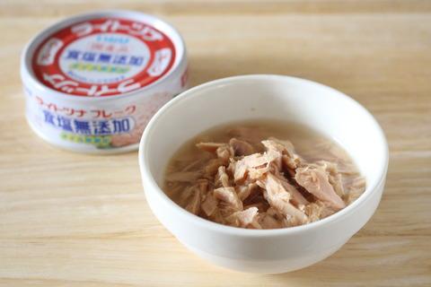 ツナ缶 (2)